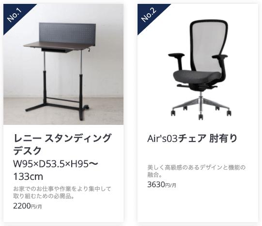 clasのオフィス用品・オフィスチェア
