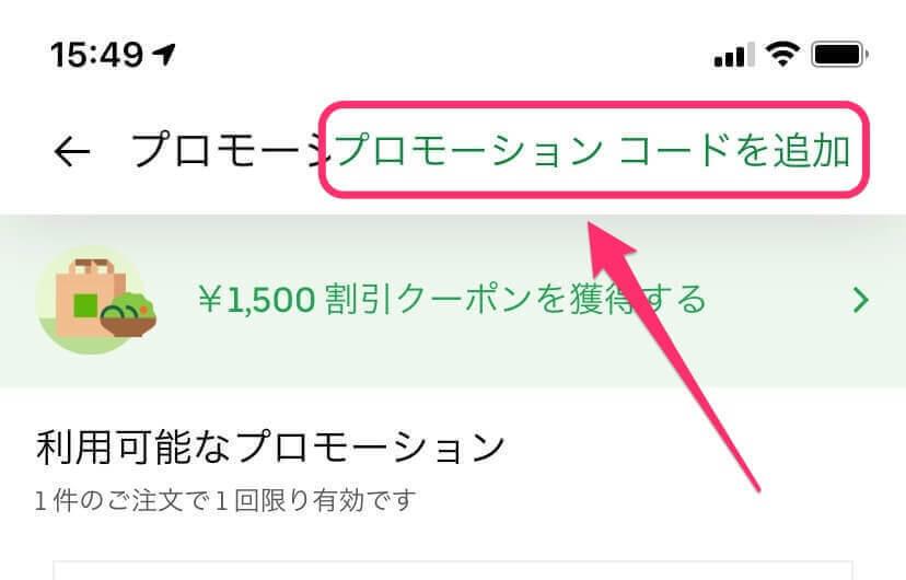 f:id:Saku-Saku:20190808003410p:plain