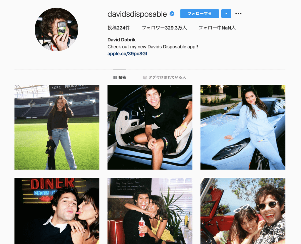 daviddisposableのInstagramのアカウント